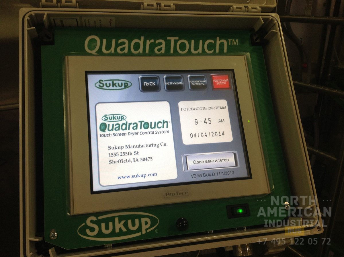the sukup quadratouchtm control system, standard on all sukup dryers, uses  advanced algorithms to increase dryer efficiency and reduce large swings in